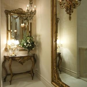 Gilded Mirror/Antique Patina on Console